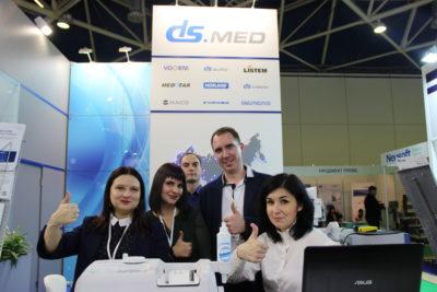 DS.Med (ДС-Мед)