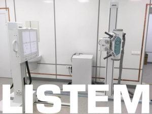 Рентгеновский аппарат на два рабочих места